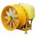 棕櫚果園懸挂式風送彌霧打藥機