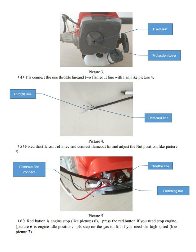 手持式超級遠程風送噴霧機 9