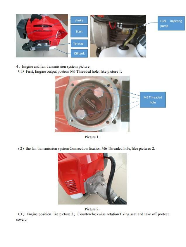 手持式超級遠程風送噴霧機 12