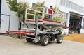 农用静液压四驱轮式果园液压升降作业工作平台  4PZ-160 7