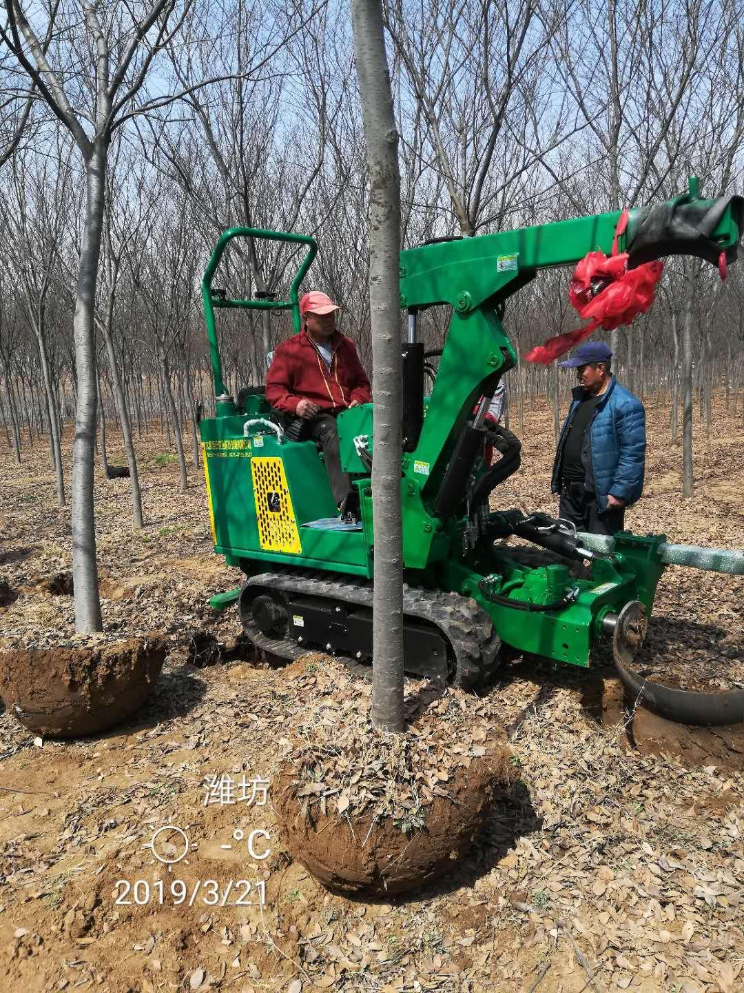 crawler Tree spade or tree transplanter used in Garden 7