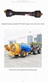 拖拉机牵引式果园风送弥雾机 15