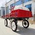 farmland self propelled boom sprayer