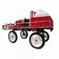 paddy field and dry farmland liquid fertilizer spray machine