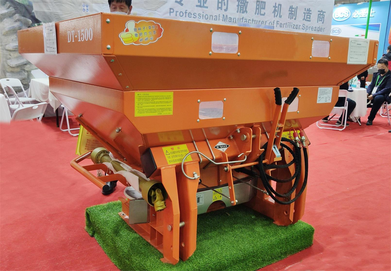 Agriculture tractor fertilizer distributor