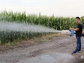 agricultural mist blower sprayer gun