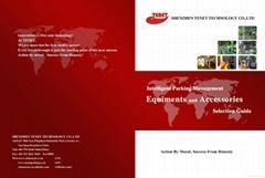 Shenzhen Tenet Technology Co., Ltd.