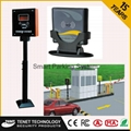 Tenet TRF-820 RFID Card Reader bluetooth