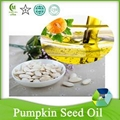 Manufacturing Pure Natural Refined Pumpkin Seed Oil 1