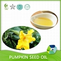 Manufacturing Pure Natural Refined Pumpkin Seed Oil 2