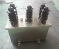 西安JLS-10KV二元件高压