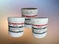 EZ512導熱硅脂
