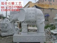 供應石雕大象