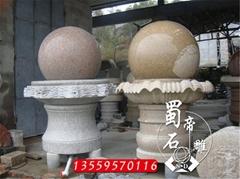 石雕喷泉风水球 石材风水球 石雕风水球
