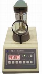 MHRD-1 熔点测试仪