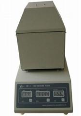 MHSF-1 快速水分测试仪