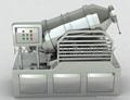 EYH Two Dimensional Mixing Machine