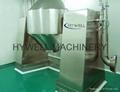 Vacuum Dryer - SZG Rotating Vacuum Dryer