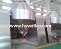 Vacuum Dryer - SZG Rotating Vacuum Dryer 2