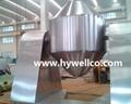 Vacuum Dryer - SZG Rotating Vacuum Dryer 4