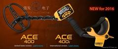 蓋瑞特ACE400地下金銀探測儀