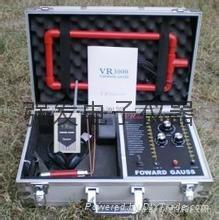 進口大深度VR9000遠程地下金銀探測儀