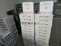 西安手机信号屏蔽仪厂家 2
