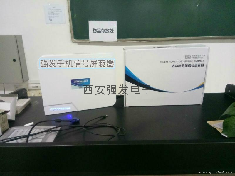西安手机信号屏蔽仪厂家 3