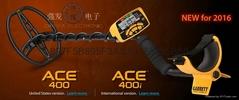 进口地下寻宝金属探测仪ACE400