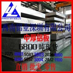 進口A2017高性能高硬度航空鋁合金板7075T6優質精密鋁型材廠家批發