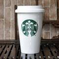 Starbar Coffee Lock-Lock Ceramics Travel