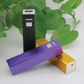 external batttery backup for cellphone