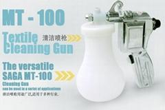 SAGA MT-100 Metal Textile Cleaning Spray Gun
