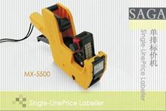 MX-5500单排标价机