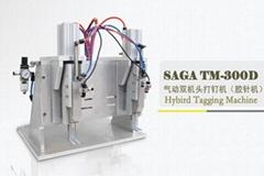 SAGA TM-300D 气动双机头打钉机