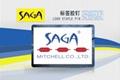 SAGA  品牌标签胶钉