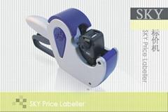 Sky Price Labeller
