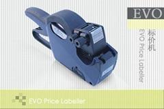 EVO Price Labeller