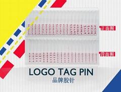品牌膠針服裝標籤連接用塑膠制線