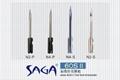 SAGA 60IIS  標準針吊牌槍 3