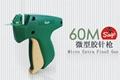 Saip 60M 微型針吊牌槍