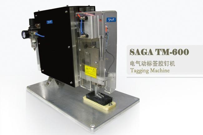 Tagging Machine TM-600
