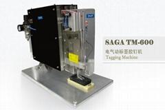 SAGA  TM-600 电气动标签胶钉机