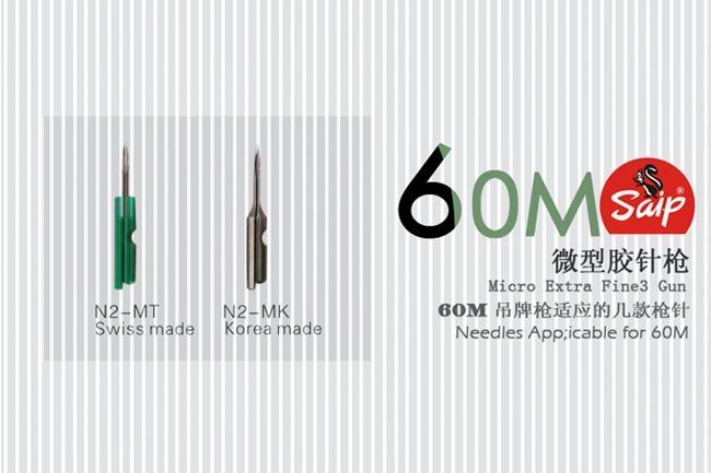Saip 60M 微型針吊牌槍 5