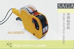 MX-5500EOS 單排標價機
