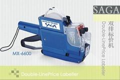 MX-6600 雙排標價機