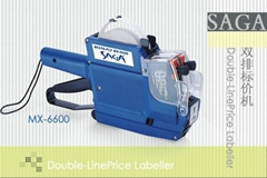 MX-6600 Price Labeller Two Line