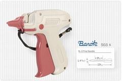 日本Bano'k 503 X 吊牌槍