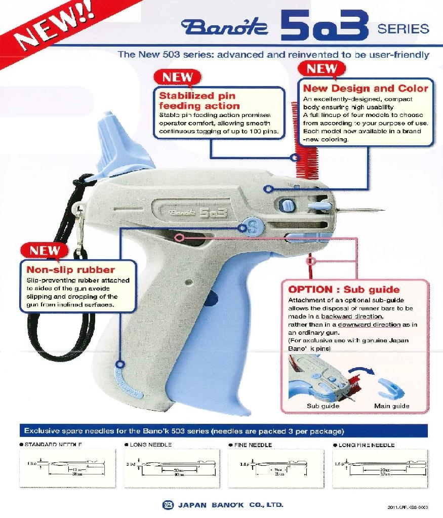 日本Bano'k 503 SL 吊牌枪 3