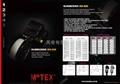 MOTEX自动跳码机